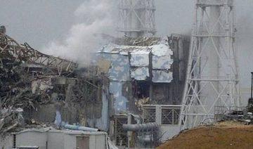 tepco.co.jp | Fukushima