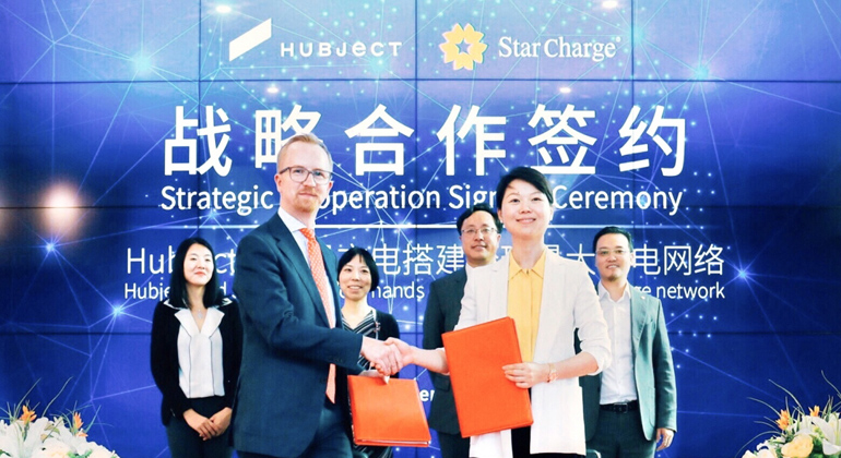 Hubject and Star Charge China form the world's largest charging network