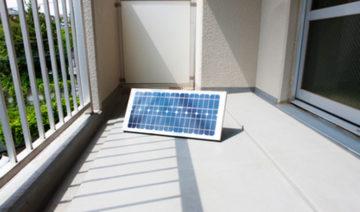Clipdealer.com   paylessimages   Balkon Solarmodul