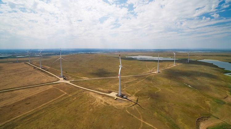 NovaWind JSC | Rosatom Windpark