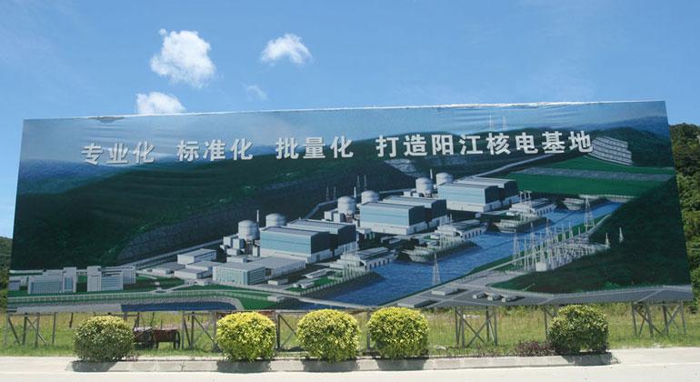 Atomenergie: Rückgang außer in China, Russland, Indien